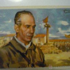 Postales: POSTAL -GENERAL VILLALBA FRENTE DE LA COLUMNA DE HUESCA---BB. Lote 53137646