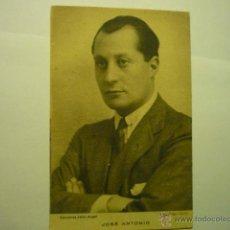 Postales: POSTAL JOSE ANTONIO .-FOTO EDICIONES JALON BB. Lote 53467121