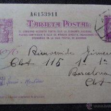 Postales: (JX-1380)TARJETA POSTAL,GUERRA CIVIL,CON VISTO DE CENSURA,FECHADA EN CAMPAÑA EL 12 DE JUNIO DE 1938. Lote 53892758