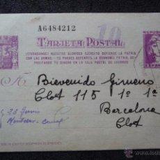 Postales: (JX-1381)TARJETA POSTAL,GUERRA CIVIL,CON VISTO DE CENSURA,FECHADA EN CAMPAÑA EL 23 DE JUNIO DE 1938. Lote 53892811