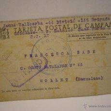 Postales: POSTAL GUERRA CIVIL CATALUÑA 18 AGOST 1938. Lote 53987127
