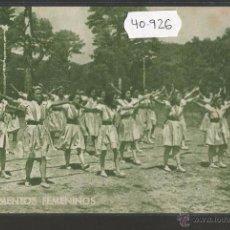 Postales: GUERRA CIVIL - FALANGE - CAMPAMENTOS FEMENINOS - FRENTE DE JUVENTUDES - (40926). Lote 54327813