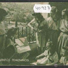 Postales: GUERRA CIVIL - FALANGE - CAMPAMENTOS FEMENINOS - FRENTE DE JUVENTUDES - (40927). Lote 54327830