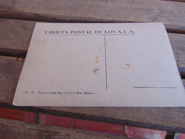 Postales: TARJETA POSTAL AMIGOS UNION SOVIETICA NUEVO CANAL MAR BALTICO MAR BLANCO - Foto 2 - 54461027