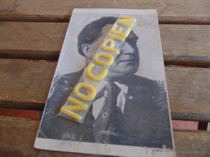 TARJETA POSTAL EDITADA POR ASOCIACION DE AMIGOS UNION SOVIETICA DIMITROY (Postales - Postales Temáticas - Guerra Civil Española)