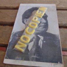 Postales: TARJETA POSTAL EDITADA POR ASOCIACION DE AMIGOS UNION SOVIETICA DIMITROY. Lote 54463151