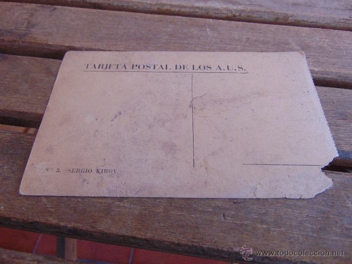 Postales: TARJETA POSTAL EDITADA POR ASOCIACION DE AMIGOS UNION SOVIETICA SERGIO KIROV MAL ESTADO - Foto 2 - 54463243