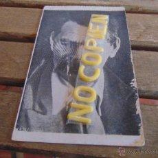 Postales: TARJETA POSTAL EDITADA POR ASOCIACION DE AMIGOS UNION SOVIETICA MAXIMO GORKI MAL ESTADO. Lote 54463265