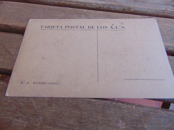 Postales: TARJETA POSTAL EDITADA POR ASOCIACION DE AMIGOS UNION SOVIETICA MAXIMO GORKI MAL ESTADO - Foto 2 - 54463265