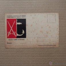 Postales: FALANGES JUVENILES DE FRANCO - CAMPAMENTO SANTA MARÍA - CENTURIA LÓPEZ DE RECALDE. Lote 54849068