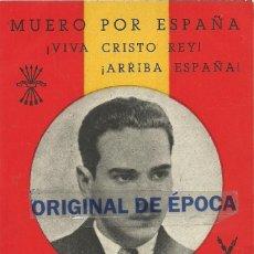 Postales: (XJ-1518)POSTAL-RECORDATORIO DE SANTIAGO URGELL ROCA.MUERTO POR ESPAÑA.FUSILADO 12 DE JULIO 1938. Lote 55080884