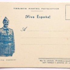 Postales: TARJETA POSTAL PATRIÓTICA FRANCO. CAUDILLO ESPAÑOL. EPOCA DE LA GUERRA CIVIL. FALANGE ESPAÑA. Lote 212840052