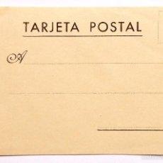 Postcards - TARJETA POSTAL PATRIÓTICA FRANCO. CAUDILLO ESPAÑOL. EPOCA DE LA GUERRA CIVIL. FALANGE ESPAÑA - 55095872