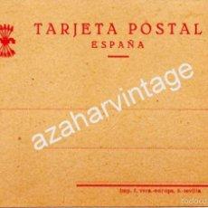 Postales: RARA POSTAL, GUERRA CIVIL, OBRA DE ASISTENCIA AL FRENTE, SIN CIRCULAR. Lote 55169148