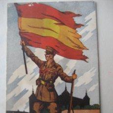 Postales: LOS SALVADORES DE ESPAÑA. SERIE A. Nª 4. ED. URIARTE. SIN CIRCULAR. Lote 55571482