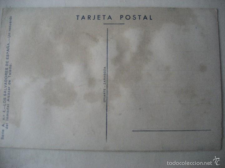 Postales: Los Salvadores de España. Serie A. Nª 4. Ed. Uriarte. Sin circular - Foto 2 - 55571482
