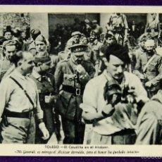 Postales: POSTAL MILITAR EL CAUDILLO EN EL ALCAZAR (TOLEDO). HUECOGRABADO FOURNIER. AÑO 1960. Lote 55760156