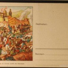 Postcards - POSTAL COMISSARIAT DE PROPAGANDA GENERALITAT CATALUNYA - DEFENSA DE GIRONA - 55887717
