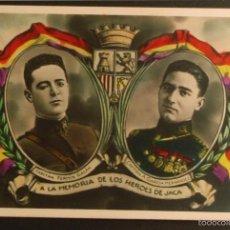 Postales: POSTAL REPUBLICANA - HEROES DE JACA. Lote 55888078