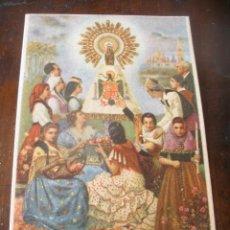 Postales: ¡ TODOS AL SANTUARIO DE LA RAZA ! OLEO DE R.IZQUIERDO, VERSOS DEL DR. G.G. ARISTA. Lote 55999649