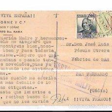 Postales: TARJETA POSTAL CON CENSURA MILITAR. PUERTO DE SANTA MARIA.. Lote 56731971
