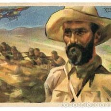 Postales: GUERRA CIVIL JUAN FERNANDEZ EL NEGUS ED. EXCLUSIVA CRUZ ROJA. ED. R. MOLERO. SIN CIRCULAR. Lote 57995004