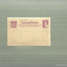 Postales: REPUBLICA ESPAÑOLA-TARJETA POSTAL-GUERRA CIVIL. Lote 58375752
