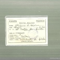 Postales: POSTAL MILITAR-ESPAÑA FRANCO ARRIBA ESPAÑA-ENVIADA A VILLAFRANCA DE NAVARRA. Lote 58375804