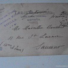 Postales: POSTAL DE HAUSER Y MENET ANTERIOR A 1906 CIRCULADA DESDE INTENDENCIA MILITAR DE SEVILLA. Lote 58383364