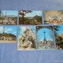 Postales: LOTE 7 POSTALES SANTA CRUZ VALLE DE LOS CAÍDOS - SIN CIRCULAR - PATRIMONIO NACIONAL - MUY BUEN ESTAD. Lote 58517768