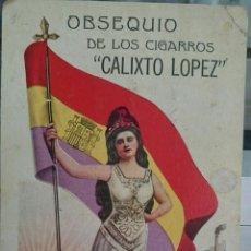 Postales: REPÚBLICA ESPAÑOLA, TARJETA POSTAL,FÁBRICA DE CIGARROS,CIRCULADA SIN SELLO,GUERRA CIVIL. Lote 59426687