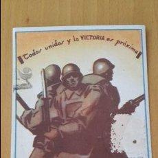Postales: POSTAL DE CAMPAÑA, GUERRA CIVIL, FEDERACIÓN SOCIALISTA MADRILEÑA (PSOE). Lote 59765276