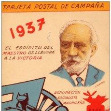 Postales: ESPAÑA. GUERRA CIVIL. TARJETA POSTAL SOCIALISTA. ORIGINAL. EDIFIL Nº185. Lote 60954391