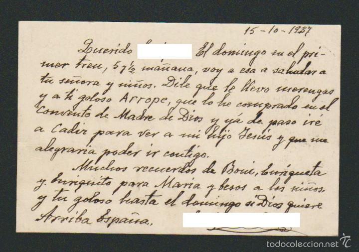 Postales: Tarjeta postal patriótica.Con censura militar de Sanlucar de Barrameda.Circulada en 1937. - Foto 2 - 61247323