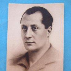 Postales: POSTAL DE JOSE ANTONIO , PRIMO DE RIBERA , EDICIONES JALON. Lote 62216544