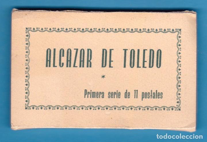 ALCÁZAR DE TOLEDO. PRIMERA SERIE DE 11 POSTALES. EDICIÓN EN 1960 (Postales - Postales Temáticas - Guerra Civil Española)