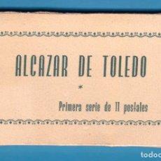 Postales: ALCÁZAR DE TOLEDO. PRIMERA SERIE DE 11 POSTALES. EDICIÓN EN 1960. Lote 62948772