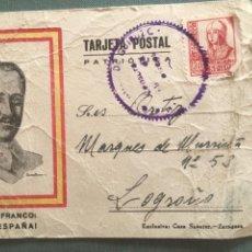 Postales: TARJETA ENTERO POSTAL PATRIOTICA 1938 CIRCULADA SAN SEBASTIÁN A LOGROÑO. Lote 63406352