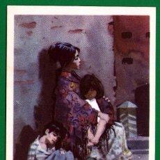 Postales: ANTIGUA POSTAL RUSA - HUÉRFANOS DE LA GUERRA CIVIL ESPAÑOLA - POR SUSHENKO - MOSCÚ 1968. Lote 64670839
