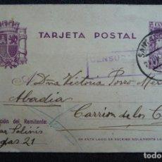 Postales: (JX-161151)TARJETA POSTAL ENVIADA DESDE SANTANDER A CARRIÓN DE LOS CONDES , GUERRA CIVIL. Lote 66183410