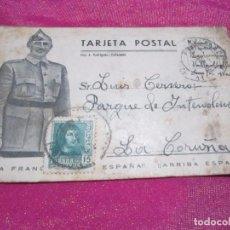 Postales: POSTAL CENSURA MILITAR GUERRA CIVIL ESPAÑOLA 1939 CARTA A UN SOLDADO. Lote 68393525