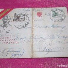 Postales: POSTAL GUERRA CIVIL 1939 CARTA A UN SOLDADO DEL REGIMIENTO DE ZARAGOZA.. Lote 68397349