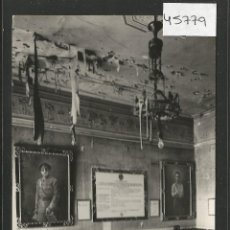 Postales: 23 JULIO 1936 - EL ALCAZAR - CONVERSACION CON EL JEFE DE LAS MILICIAS ROJAS - VER REVERSO - (45.779). Lote 69949917