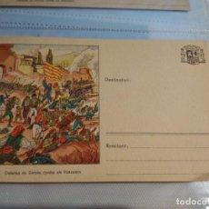 Postales: DEFENSA DE GIRONA CONTRA FRANCESES COMISSARIAT DE PROPAGANDA GENERALITAT CATALUNYA. Lote 70110045