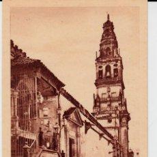 Postales: POSTAL MÁXIMA GUERRA CIVIL CÓRDOBA-LA VIRGEN DE LOS FAROLES - VIÑETA Y MATASELLADA EN 1939. Lote 70483929