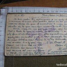 Postales: POSTAL CIRCULADA DESDE FIGUERAS A HUELVA CON FRANQUICIA 2 BRIGADA 73 DIVISIOY Y CENSURA MILITAR. Lote 73089555