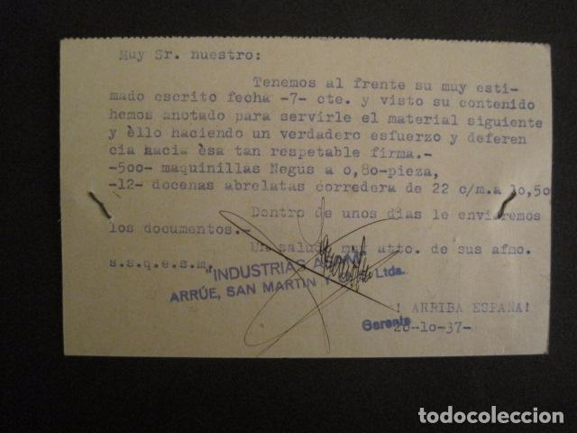 Postales: POSTAL PUBLICIDAD -ASAM -MONDRAGON - GUERRA CIVIL -CENSURA MILITAR 1937-VER FOTOS -(V-8831) - Foto 3 - 75257491