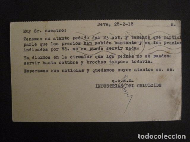 Postales: POSTAL PUBLICIDAD -IDECE -DEVA -CENSURA MILITAR 1938-VER FOTOS -(V-8832) - Foto 3 - 75257631