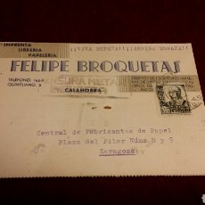 Postcards - Tarjeta postal comercial censura militar Calahorra guerra civil La Rioja 1937 - 76024657