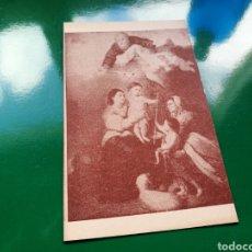 Postales: POSTAL DEL FRENTE DE JUVENTUDES. Lote 76749193